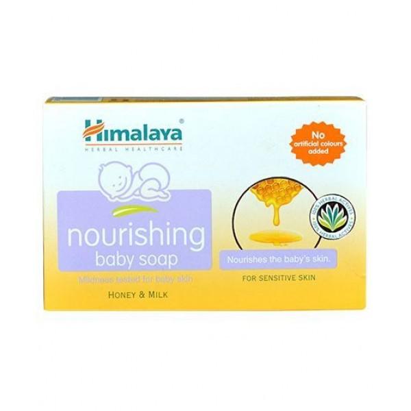 Himalaya Herbal Nourishing Baby Soap - 125 gm